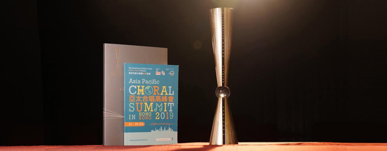 HKCC Award for Arts Promotion