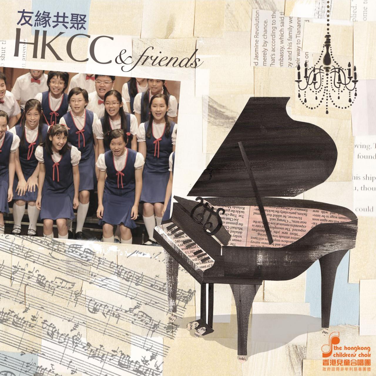 HKCC & Friends