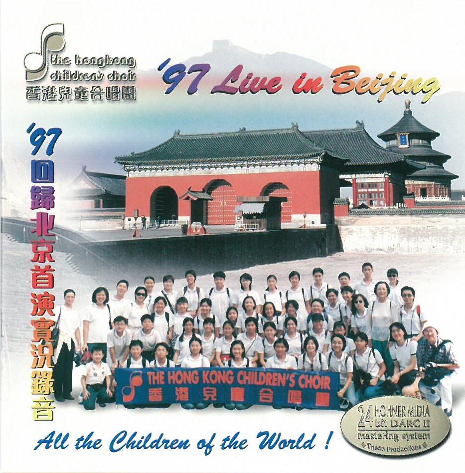 97 Live in Beijing