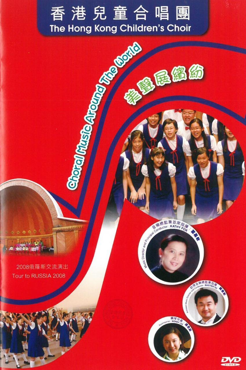 Choral Music Around the World