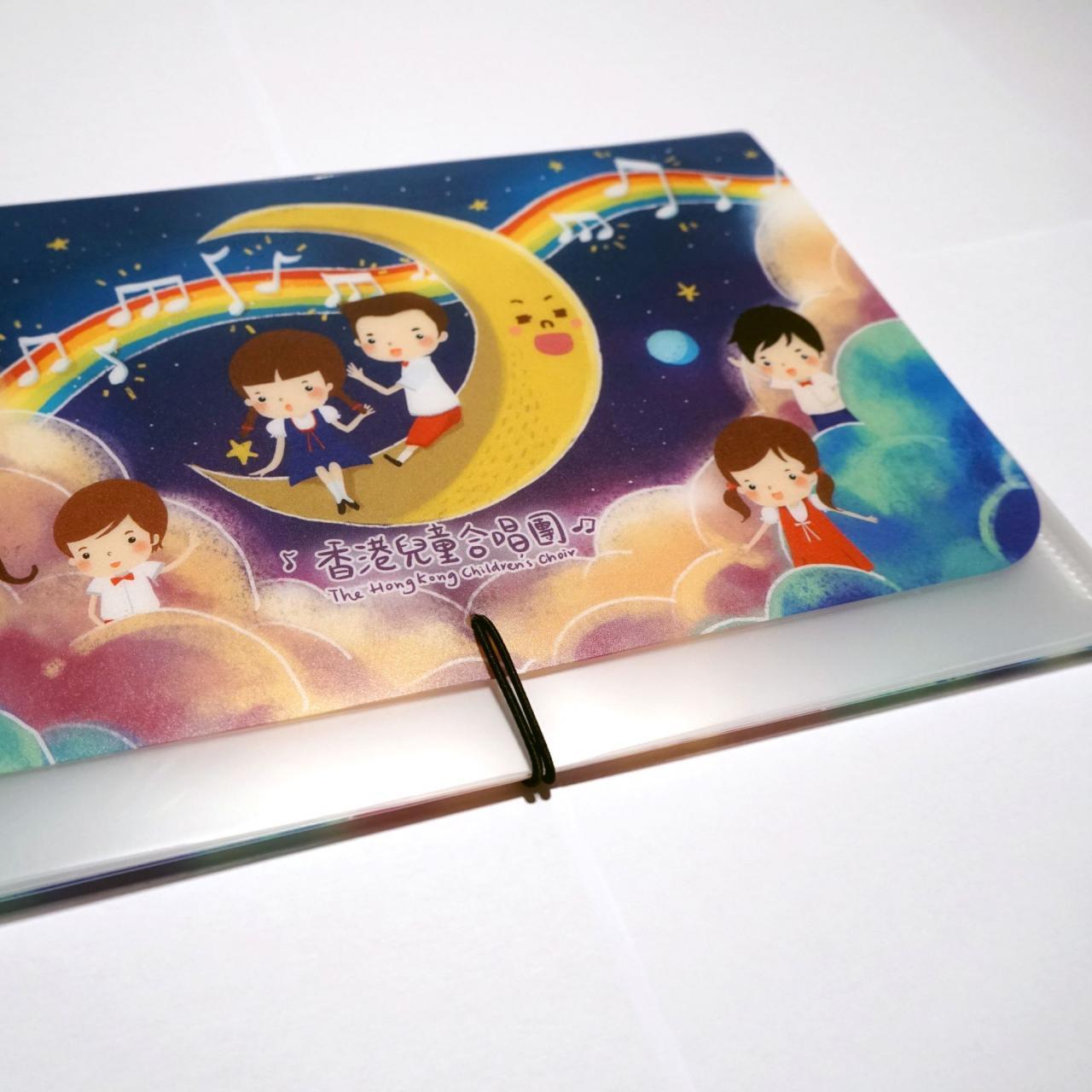 50th Anniversary Folder