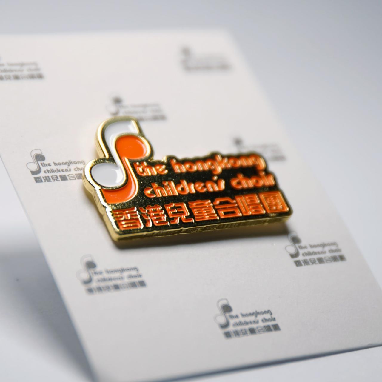 HKCC Logo Pin