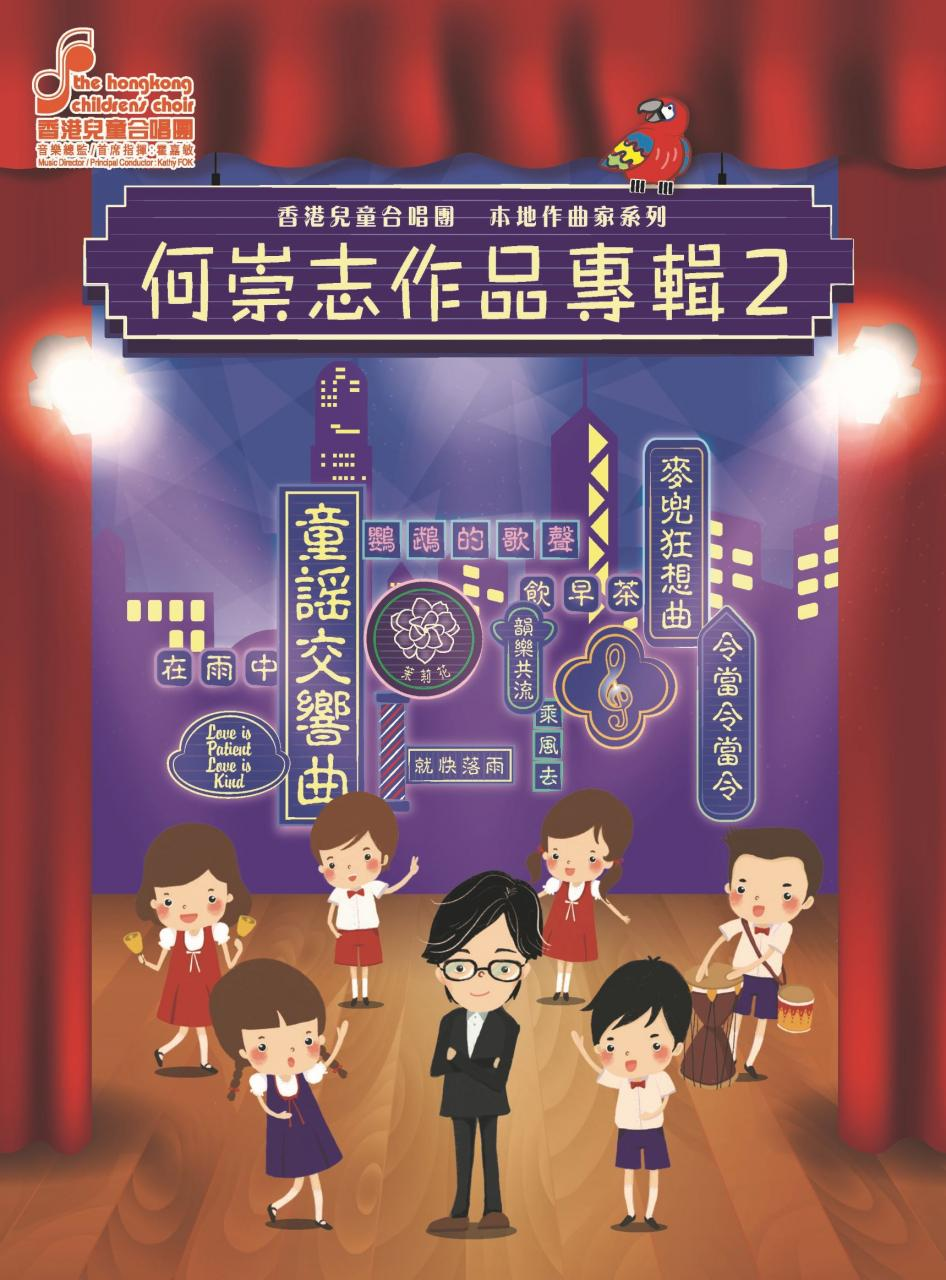 Steve Ho Compilation 2