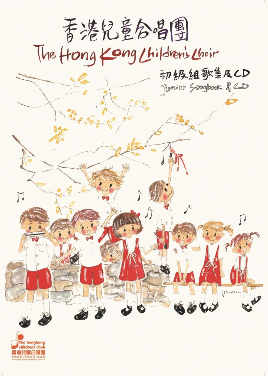 Junior Songbook & CD