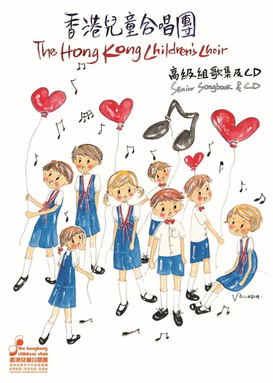 Senior Songbook & CD