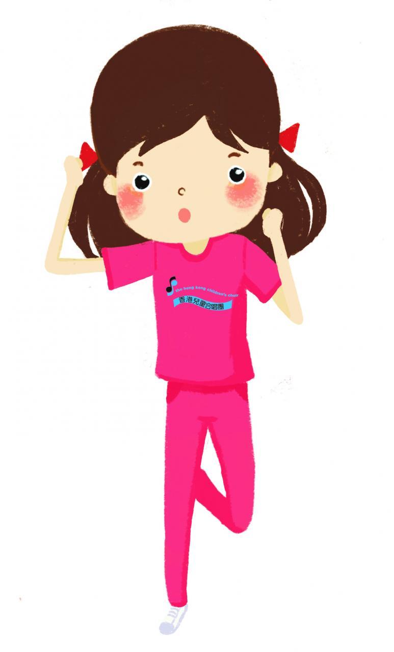 粉紅色夏季運動服