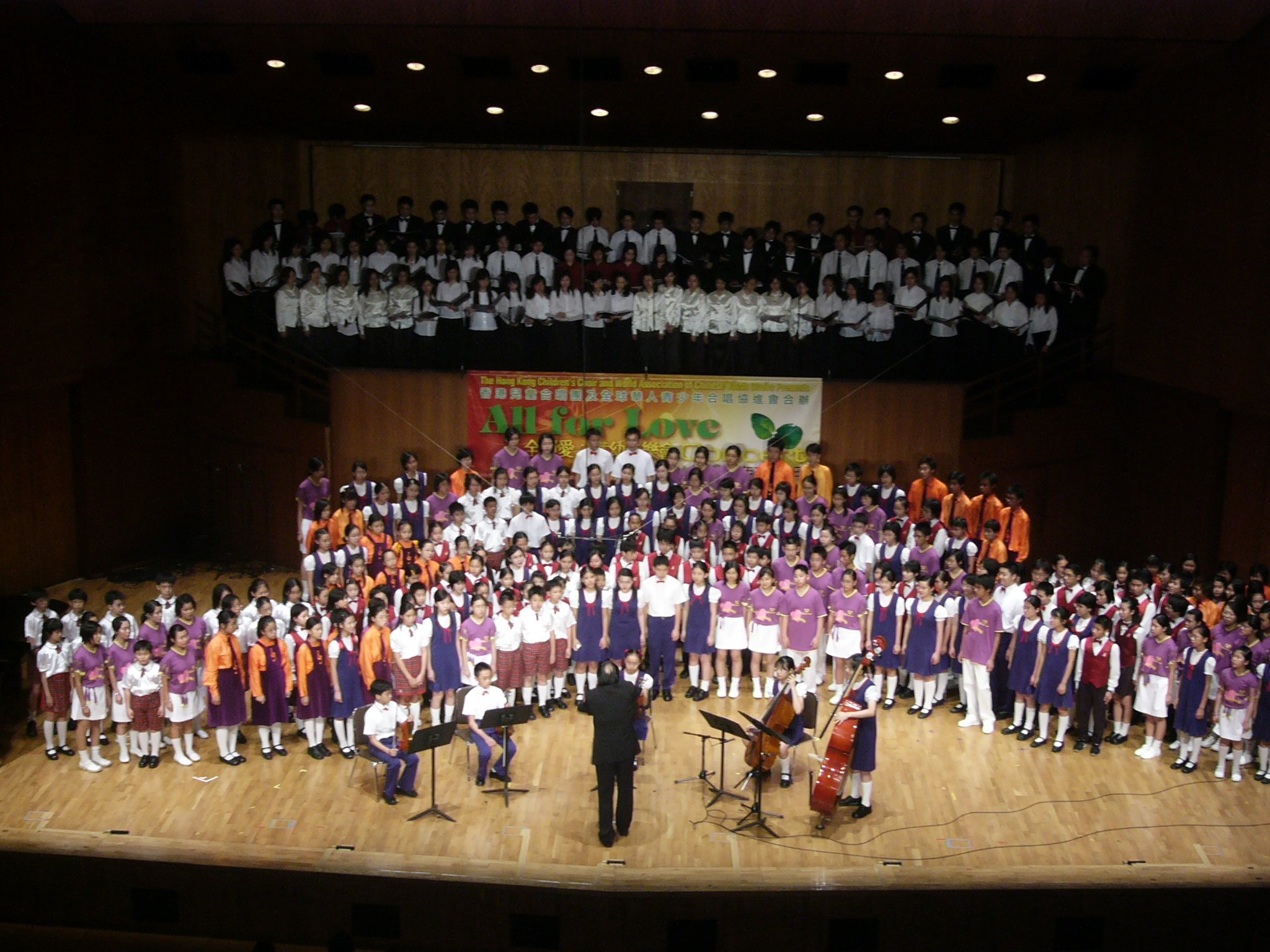 https://hkcchoir.org.hk/sites/default/files/charity_2003_all_for_love1.jpg