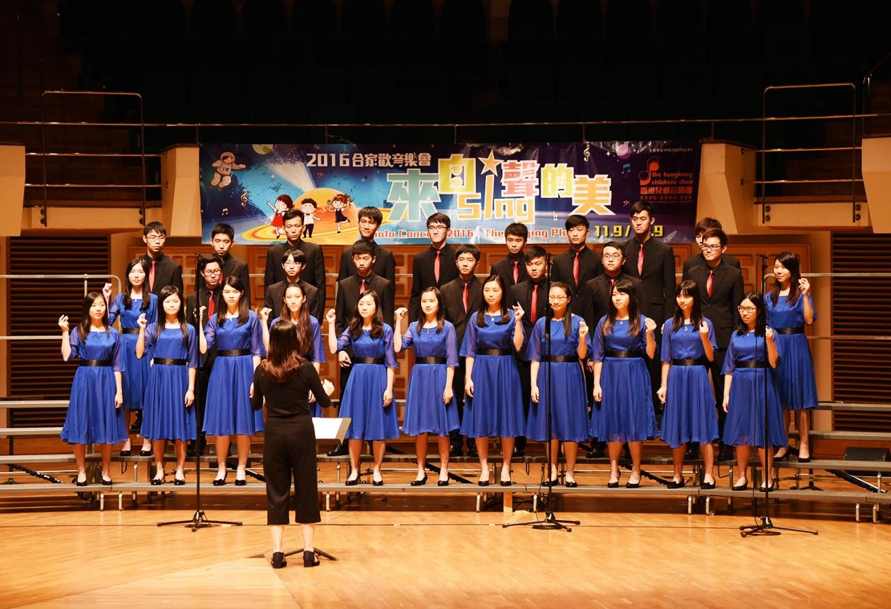 https://hkcchoir.org.hk/sites/default/files/chior.jpg